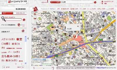 ドコイク?地図の住所検索の地図画面直行URL仕様